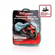 Тент-чехол на мотоцикл AVS МС-520