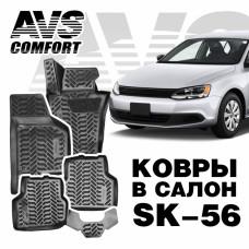 Коврики в салон 3D VW Jetta VI (2010-) AVS SK-56 (4 шт.)