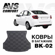 Коврик в багажник 3D Lada Granta LB (2014-) AVS BK-02
