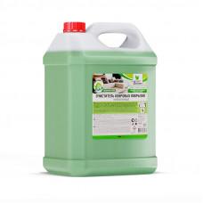 Очиститель ковровых покрытий (низкопенный) 5 кг Clean&Green CG8023