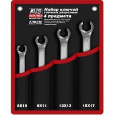 Набор ключей гаечных разрезных в сумке (8-17 мм) (4 предмета) AVS K4N4M