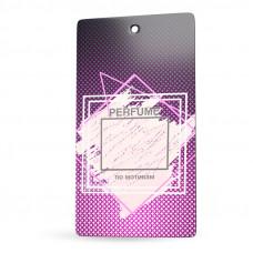 Ароматизатор Perfume (бумажные) AVS FP-10