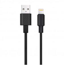Кабель AVS для iphone 5 (1м USB 2.0) IP-541 (пакет)