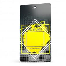 Ароматизатор Perfume (бумажные) AVS FP-03