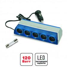 Разветвитель прикуривателя 12/24V (на 5 выходов) AVS CS501