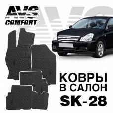 Коврики в салон 3D Nissan Almera (G11) (2013-) AVS SK-28 (4 шт.)