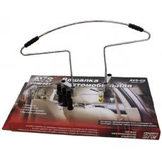 Вешалка автомобильная металлическая AVS AV-02
