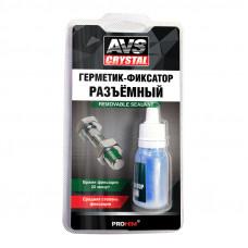 Герметик-фиксатор (анаэробный) средней фиксации 6 мл AVS AVK-132