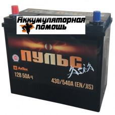АКБ Пульс 50 Азия
