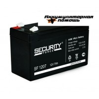 Security Force -1207 (12V7A)