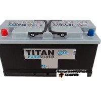 TITAN EUROSILVER 6СТ-110