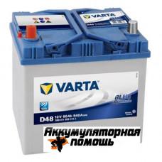 Varta BD 6CT-60 (D48)