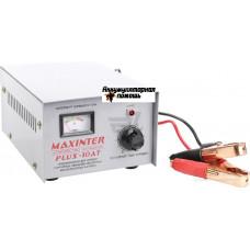 Зарядное устройство Мaxinter ПЛЮС-10 AT