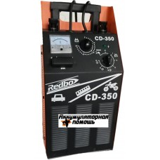 Пускозарядное устройство Redbo CD-350 (12-24В 200A)